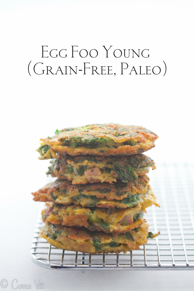 Egg foo young is a quick and easy lunch or snack idea! This grain free version is soooo yummy!
